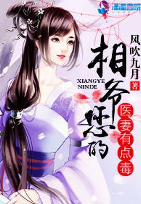 她是流落在外十六年的丞相嫡女宋晚致,再次回归,却被堵在城门口三天