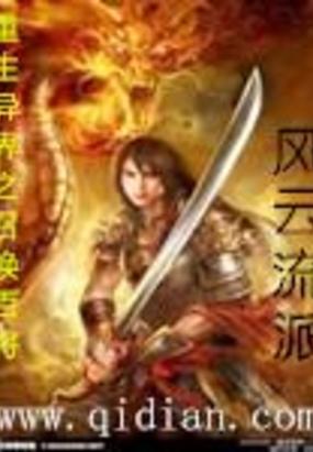 阴阳召唤师游戏指南异界地狱攻略技巧