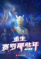 《都市铁血战神》完整版在线阅读(宁川)小说